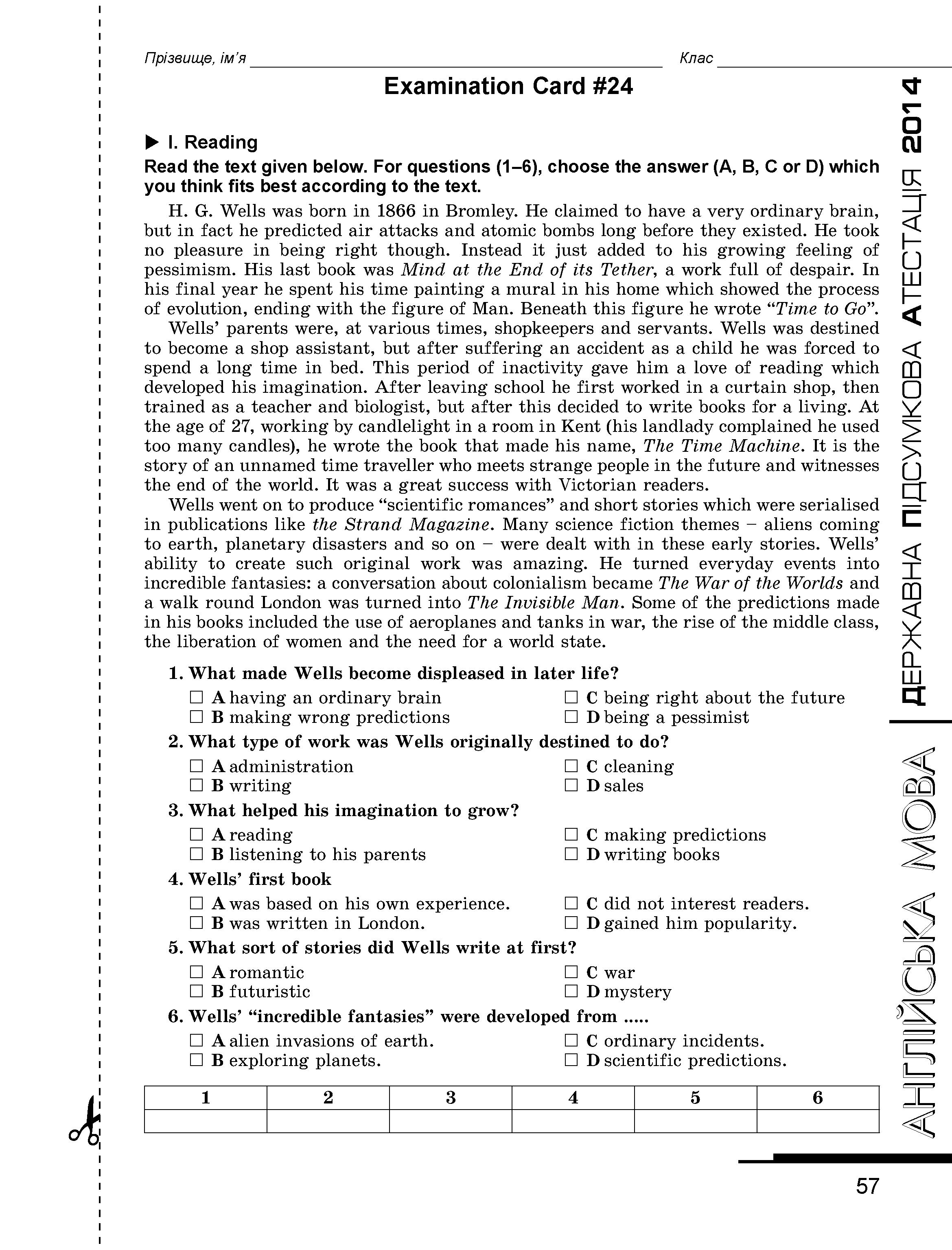 Язык дпа решебник английский