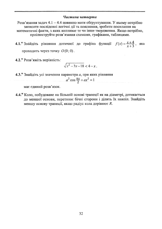 macmillan exam skills for russia ответы 2 издание