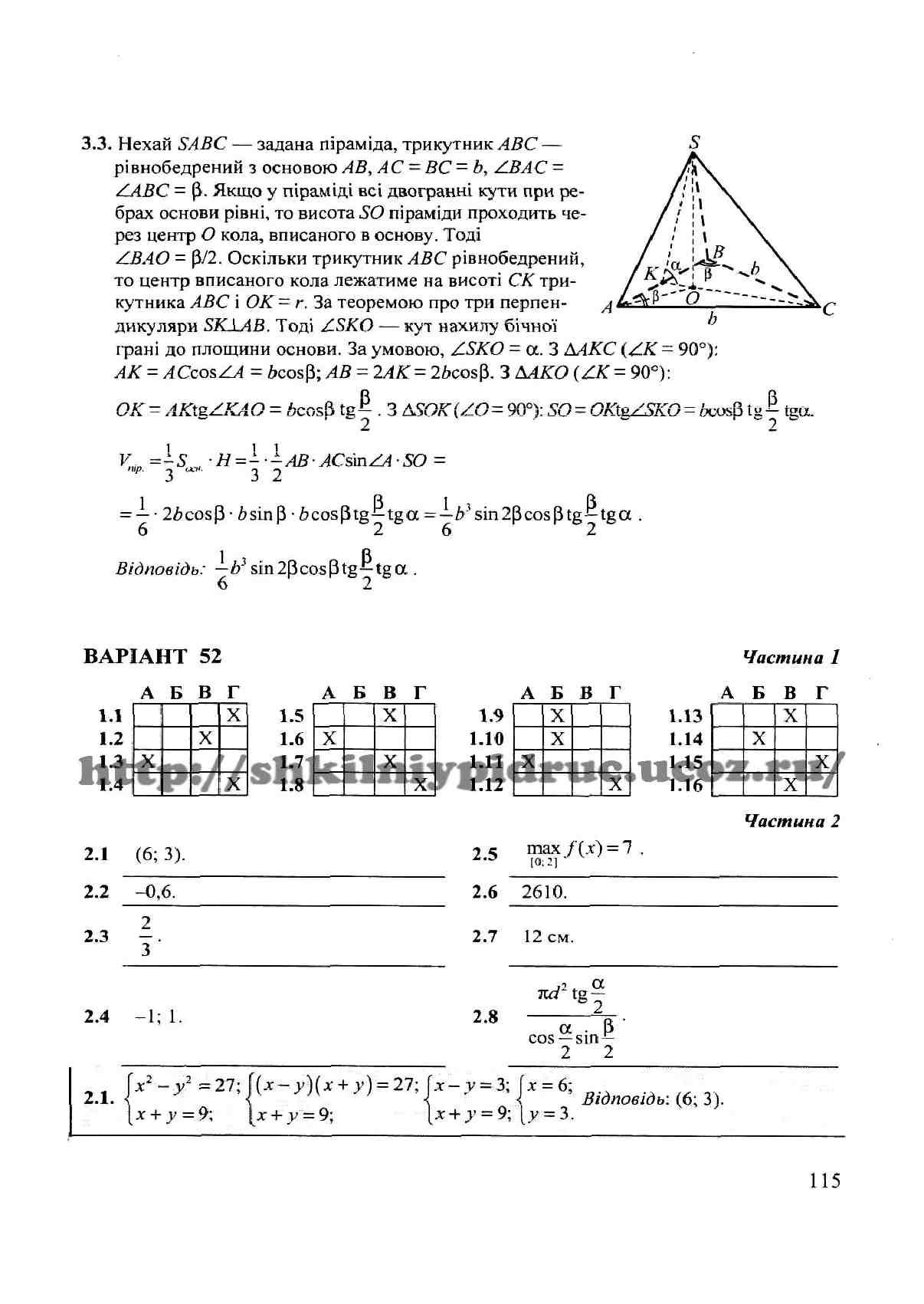 11 решебник 2019 на класс физика дпа