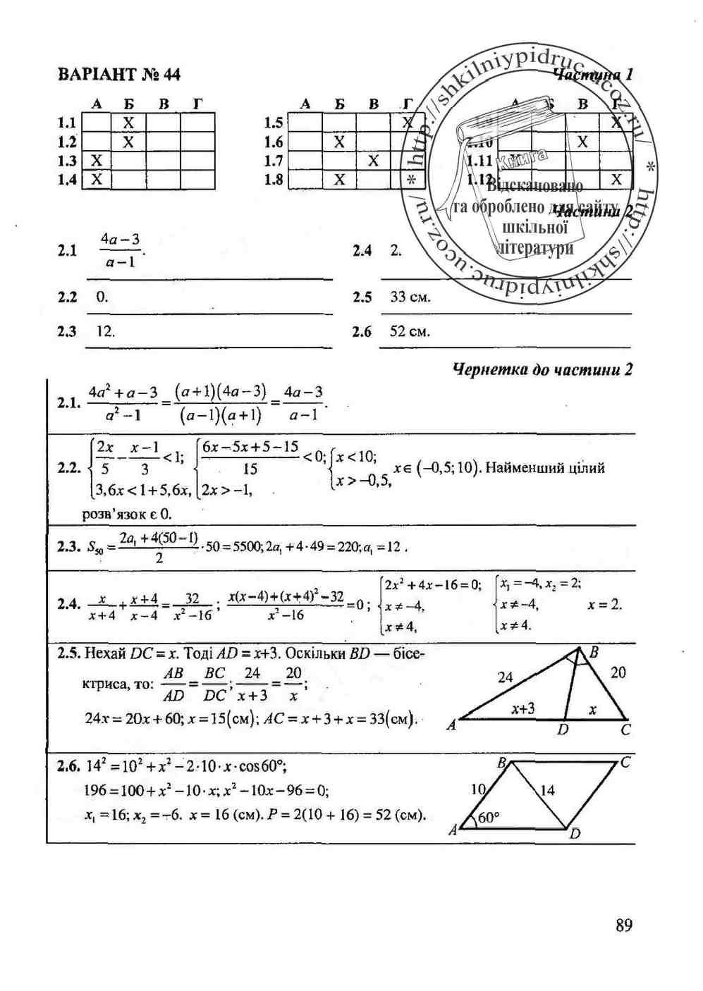 2019 физика дпа 9 класс решебник