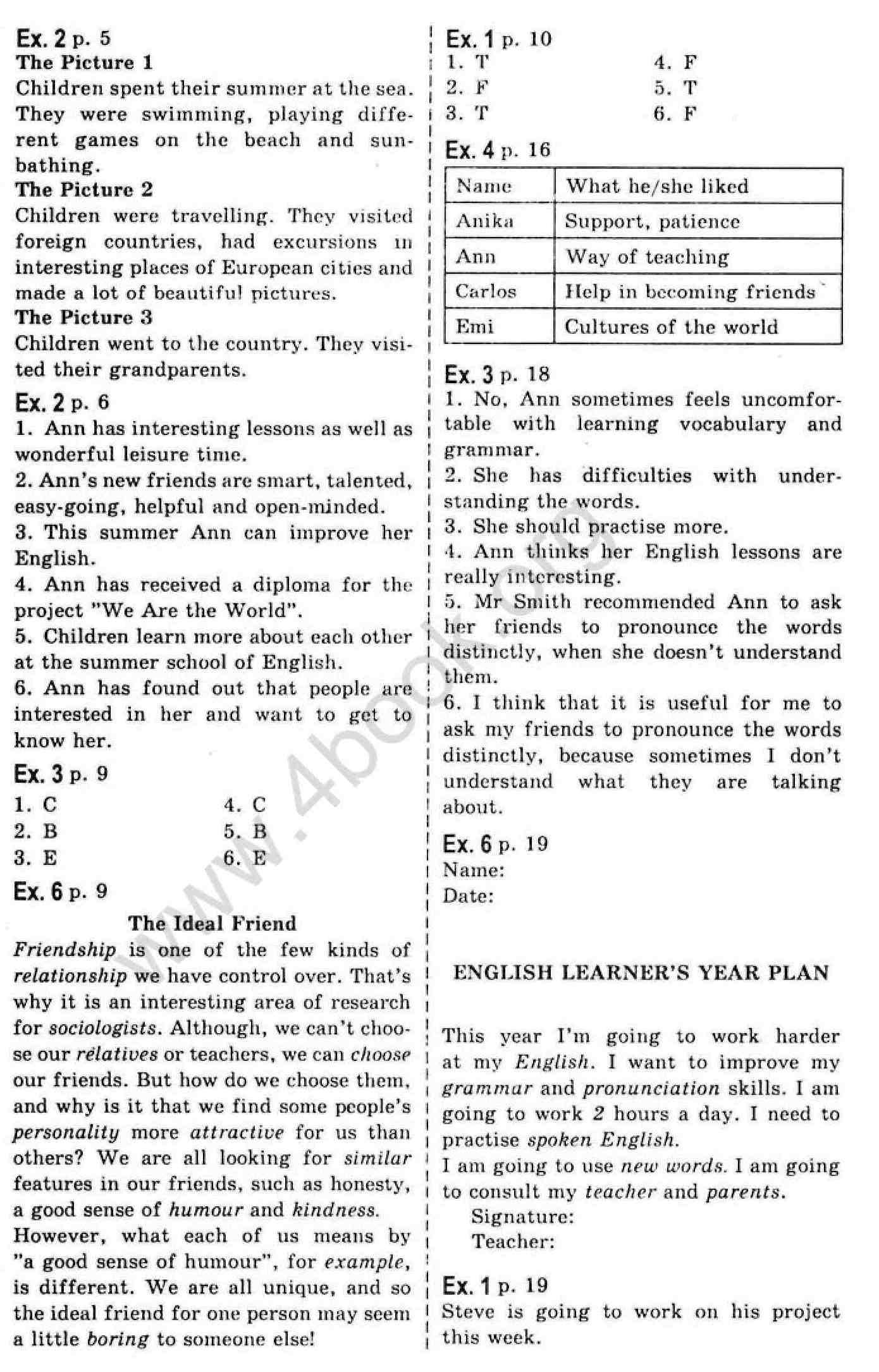 гдз с английского языка 5 класс алла несвит рабочая тетрадь